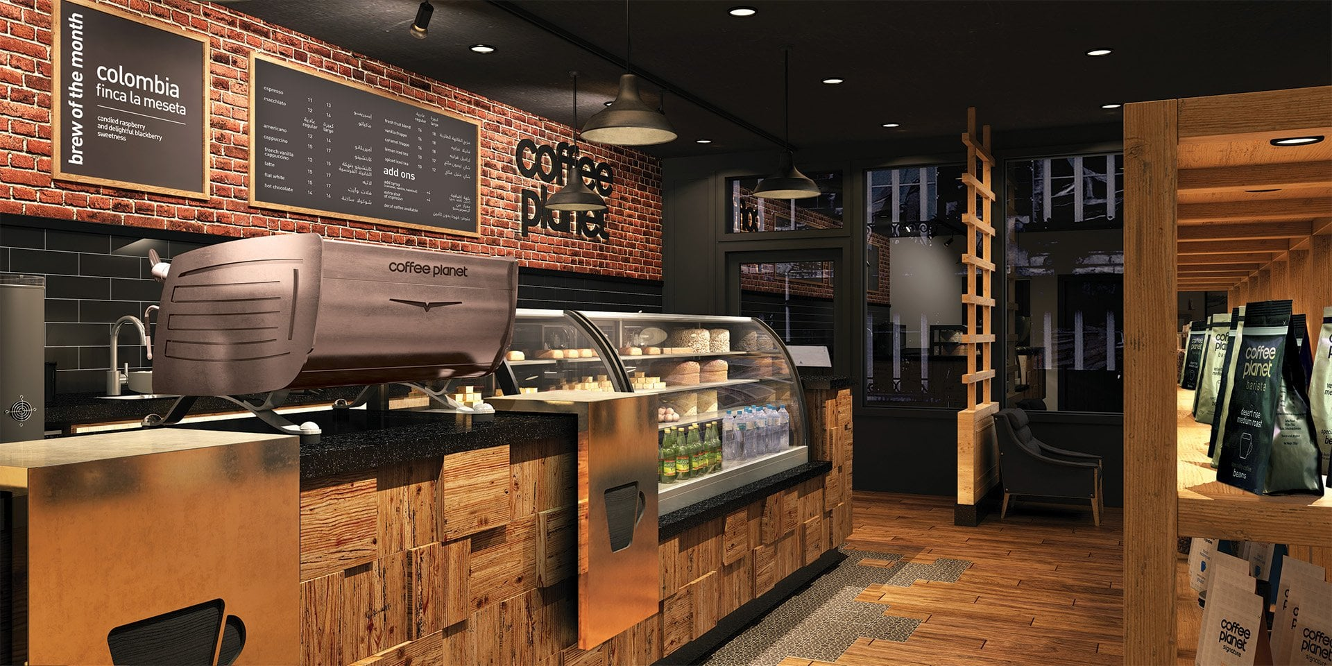 Coffee Planet Store
